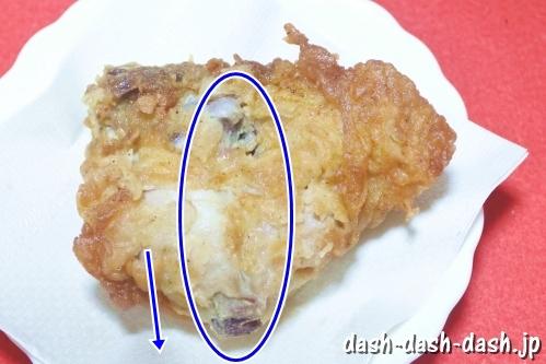 サイ(腰)の上手な食べ方01(ケンタッキーオリジナルチキン)