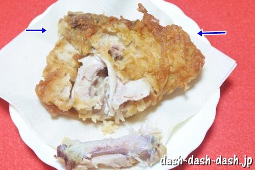 サイ(腰)の上手な食べ方02(ケンタッキーオリジナルチキン)