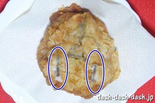 キール(胸)の上手な食べ方01(ケンタッキーオリジナルチキン)