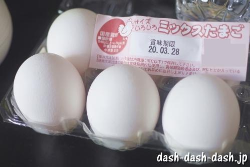 生卵(賞味期限)