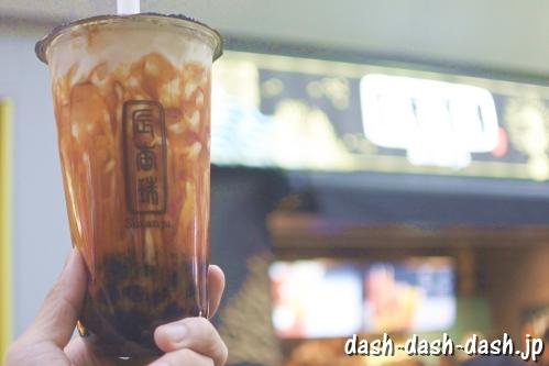 辰杏珠の黒糖バブルミルクL