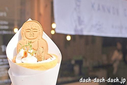 コーヒーキャラメルとバナナのクレープ(大仏クレープ・KANNON COFFEE kamakura)