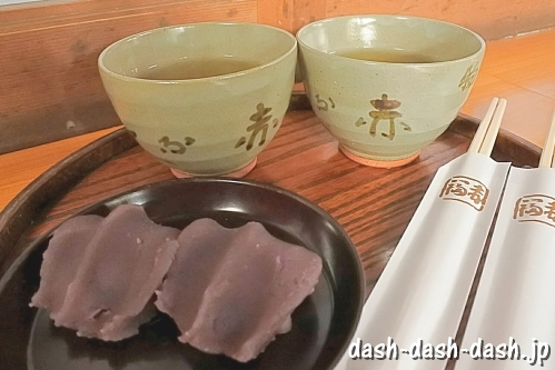 赤福餅(盆・伊勢神宮おかげ横丁)