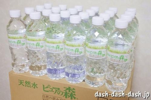 天然水ピュアの森の値段(価格)