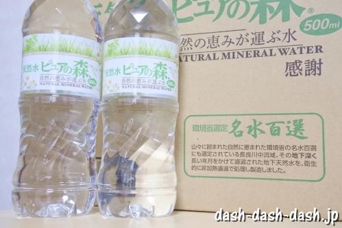 天然水ピュアの森(ナチュラルミネラルウォーター)