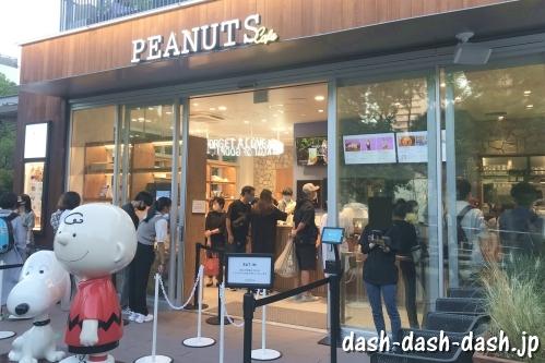PEANUTS Cafe 名古屋(RAYARD Hisaya-odori Park)