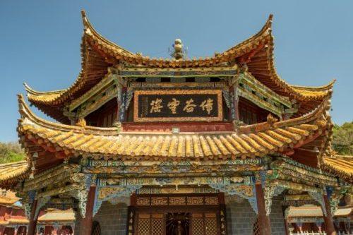 雲南省昆明の圓通寺(瑠璃瓦)