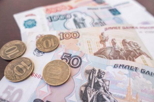 ルーブル(ロシアの通貨)