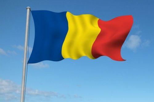 ルーマニア国旗