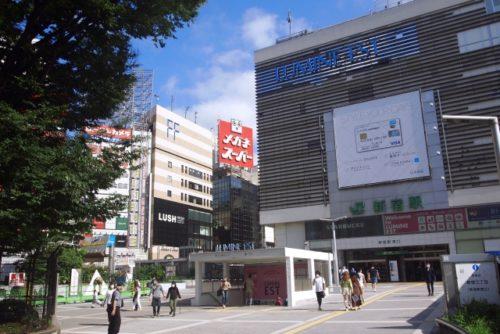 ルミネエスト新宿(JR新宿駅東口)