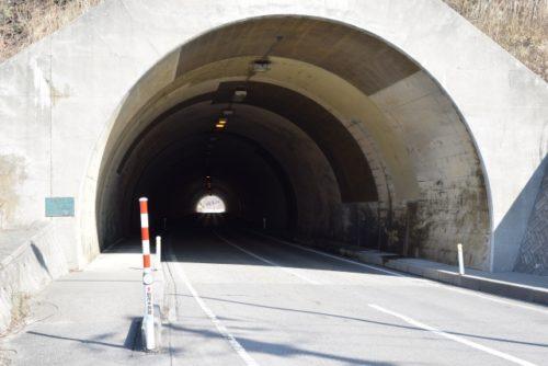 トンネル(隧道)