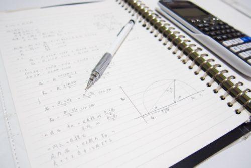 数学のノート(ルーズリーフバインダー)