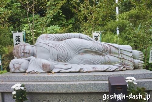 釈迦涅槃像(愛知県津島市宝寿院)